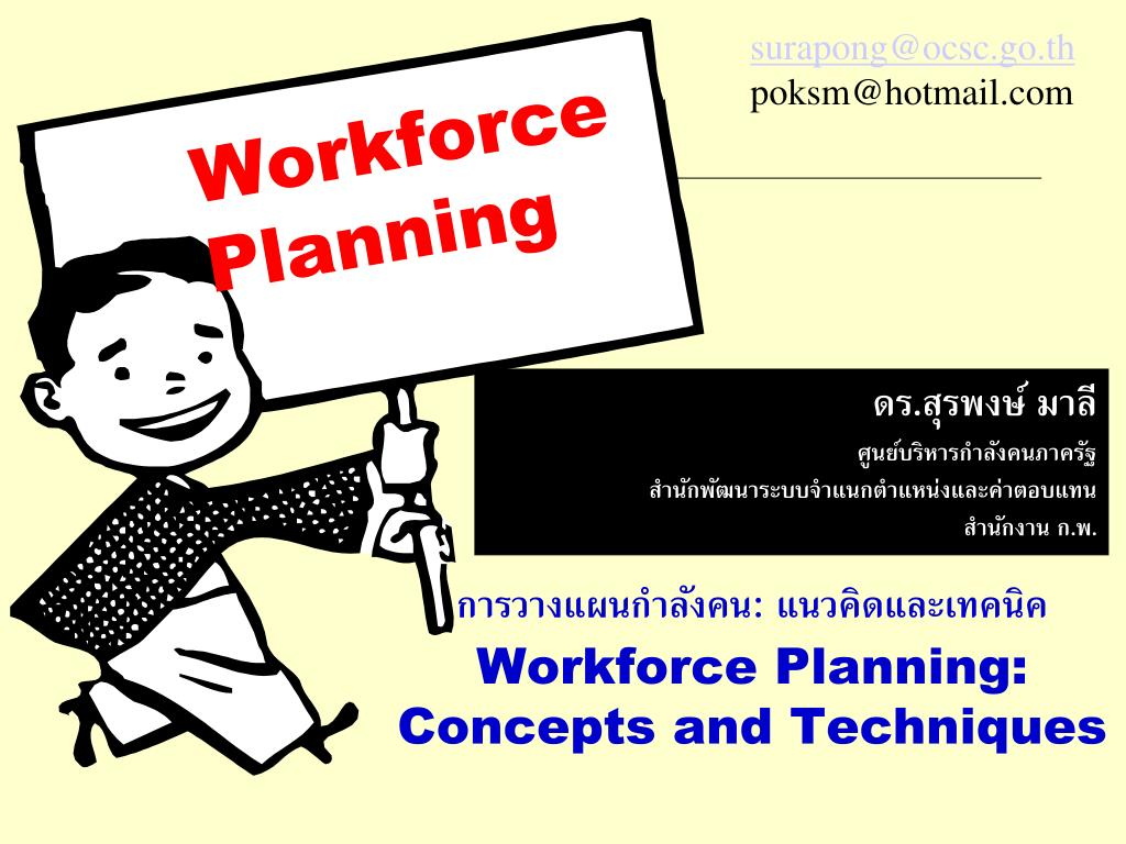 workforce planning concepts and techniques l.