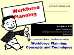workforce planning concepts and techniques