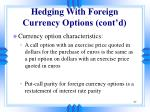 hedging with foreign currency options cont d