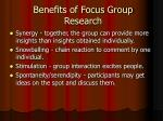 benefits of focus group research