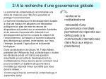 2 a la recherche d une gouvernance globale