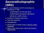 saccoradiculographie srg