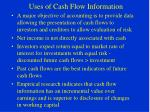 uses of cash flow information