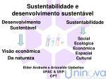 sustentabilidade e desenvolvimento sustent vel