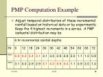 pmp computation example29