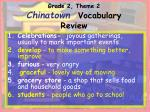 grade 2 theme 2 chinatown vocabulary review