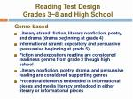 reading test design grades 3 8 and high school