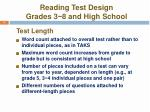 reading test design grades 3 8 and high school6