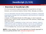 javascript 1 15