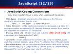 javascript 12 15
