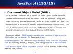 javascript 13g 15