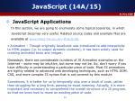 javascript 14a 15