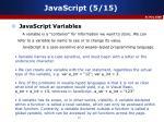 javascript 5 15