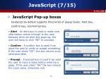javascript 7 15