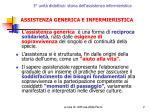 3 unit didattica storia dell assistenza infermieristica