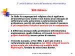 3 unit didattica storia dell assistenza infermieristica15