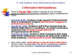 3 unit didattica storia dell assistenza infermieristica6