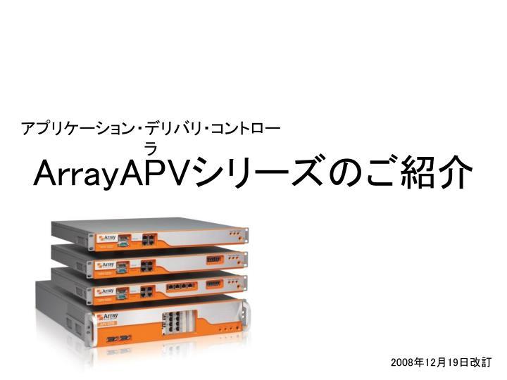 arrayapv n.