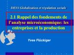 2 1 rappel des fondements de l analyse micro conomique les entreprises et la production