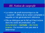 iii notion de surprofit