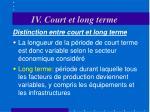 iv court et long terme11