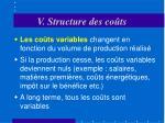 v structure des co ts14