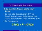 v structure des co ts15