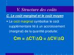 v structure des co ts19