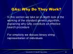 gas why do they work