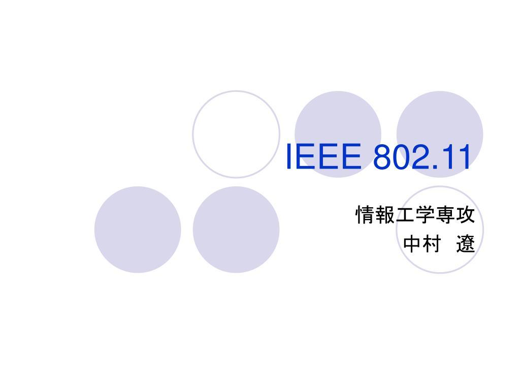 ieee 802 11 l.