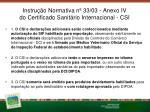 instru o normativa n 33 03 anexo iv do certificado sanit rio internacional csi