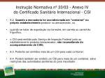 instru o normativa n 33 03 anexo iv do certificado sanit rio internacional csi55