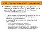 1 el pib desde la demanda componentes14
