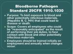 bloodborne pathogen standard 29cfr 1910 1030