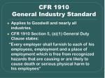 cfr 1910 general industry standard
