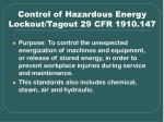 control of hazardous energy lockout tagout 29 cfr 1910 147