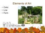 elements of art11