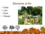 elements of art12