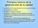 principios b sicos de la gerencia total de la calidad