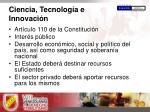 ciencia tecnolog a e innovaci n