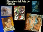 ejemplos del arte de picasso
