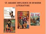 vi arabic influence in spanish literature15