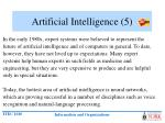 artificial intelligence 5
