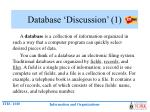 database discussion 1