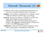 network discussion 2
