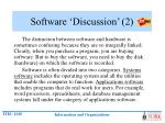 software discussion 2