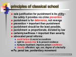 principles of classical school