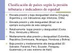 clasificaci n de pa ses seg n la presi n tributaria e indicadores de equidad