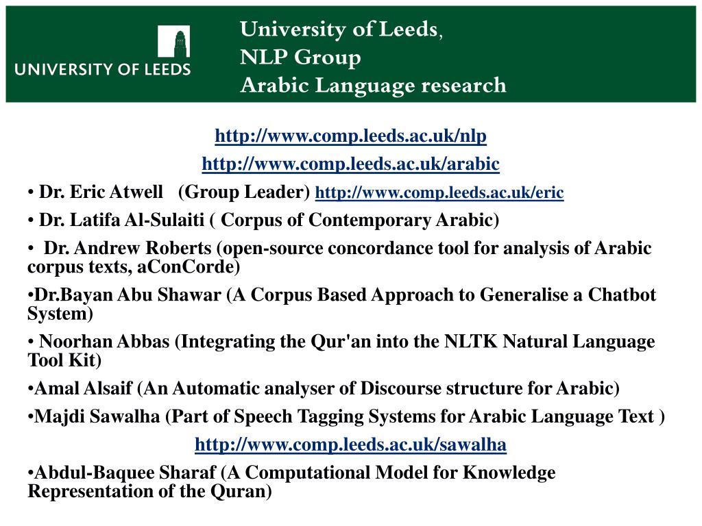University of Leeds,