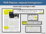pcr patents induced infringement6